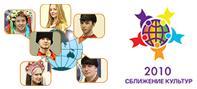 Международная научно-практическая конференция «Родной язык в современном обществе: взгляд молодых»