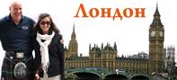 Международная конференция «Язык, культура, общество (русско-английские исследования)»