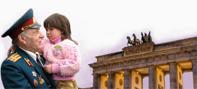 Круглый стол в МИИЯ. «Роль немцев в победе над нацистской Германией»